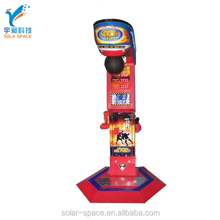Coin Operated Arcade Boxing Game Machine/ Electric Punch Game Machine