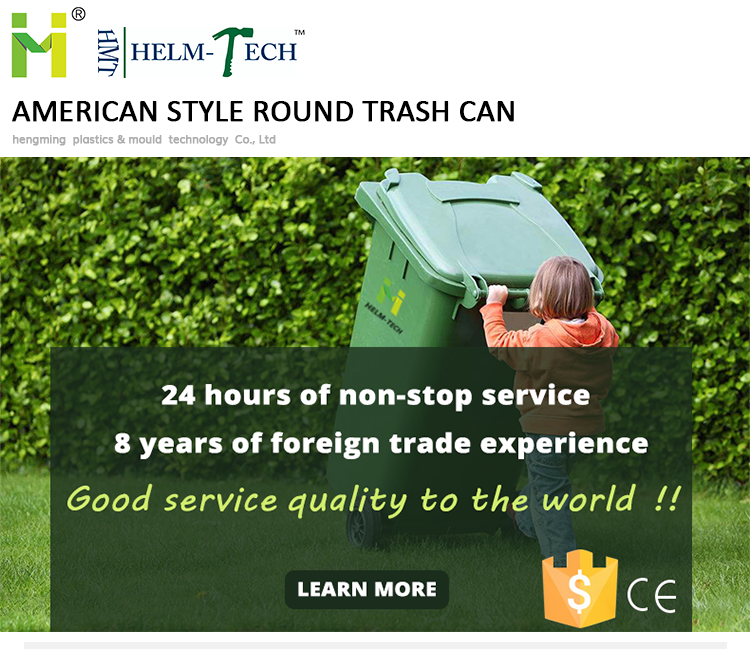 32 Gallon recycle bin waste container
