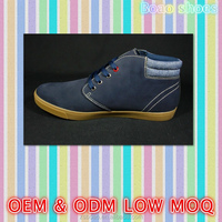 2015 pu men casual shoe