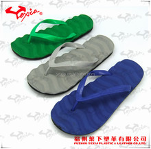 Plain gentleman Massage vacation slippers for outdoor