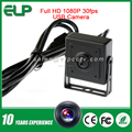 ELP cheap wide angle MJPEG/YUY2 H.264 1080p support IR cut audio pinhole invisible bathroom hidden camera