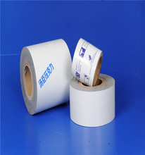 Laser cutting thick rubber adhesive tape for