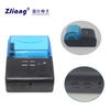 Rechargeable Battery Pos Printer Mini Portable