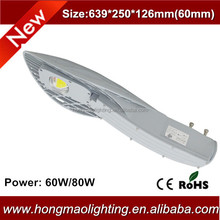 High Quality IP65 aluminum alloy housing 60w 80w led street light case