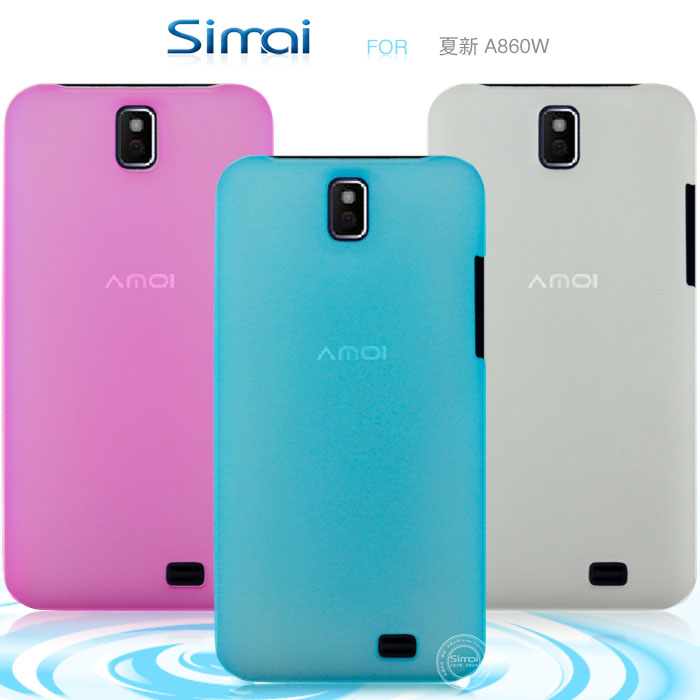 Snow jade shell mobile phone cover with PC hard for Amoi A860W cases