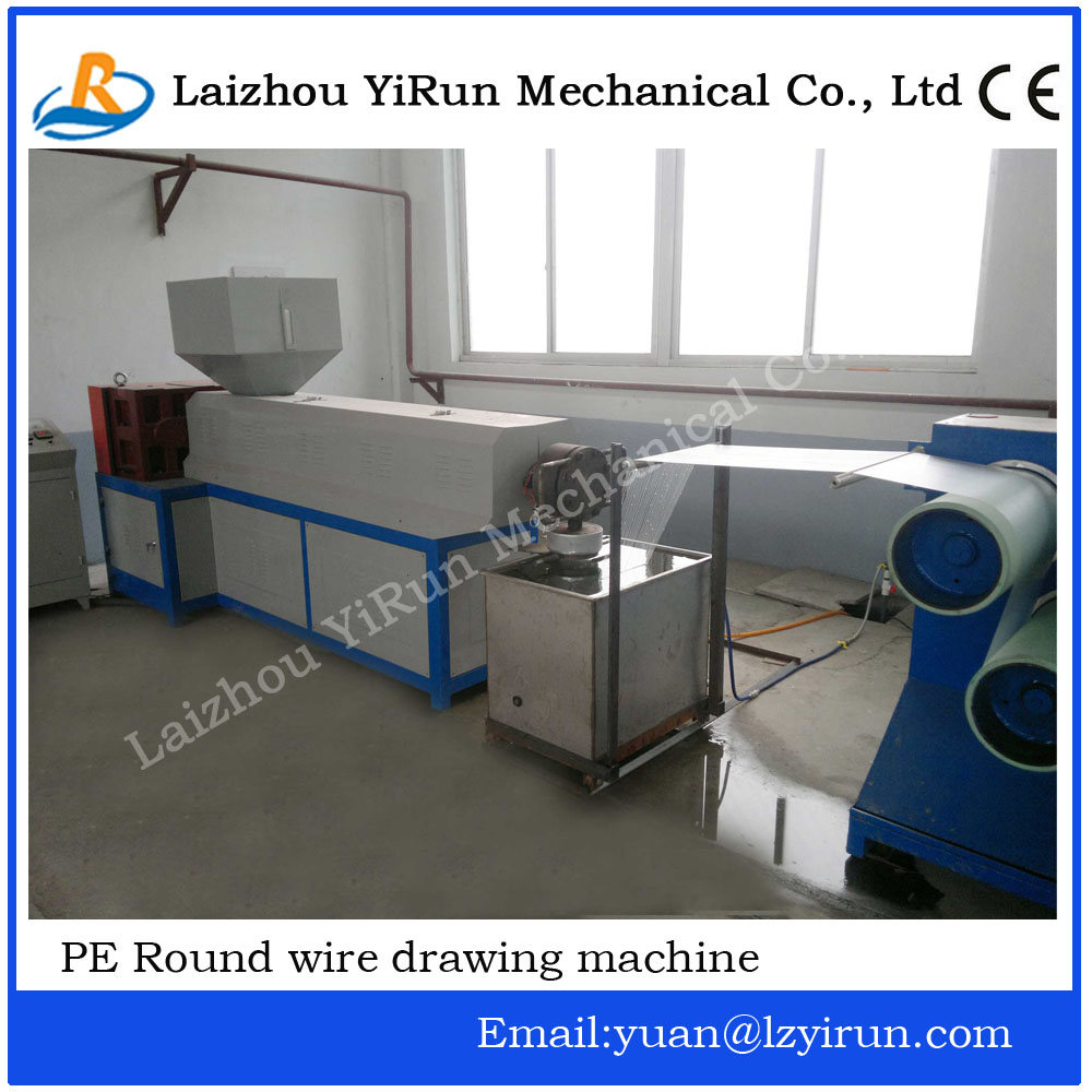 PP/PE Round wire drawing machine