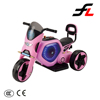 Super quality hot sales best price made in zhejiang baby electric car