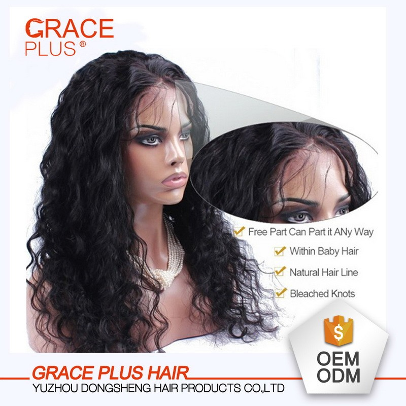 Grace Plus Unprocessed Tangle Free Human Hair Wholesale 100 Brazilian Virgin Hair Full Lace Wigs