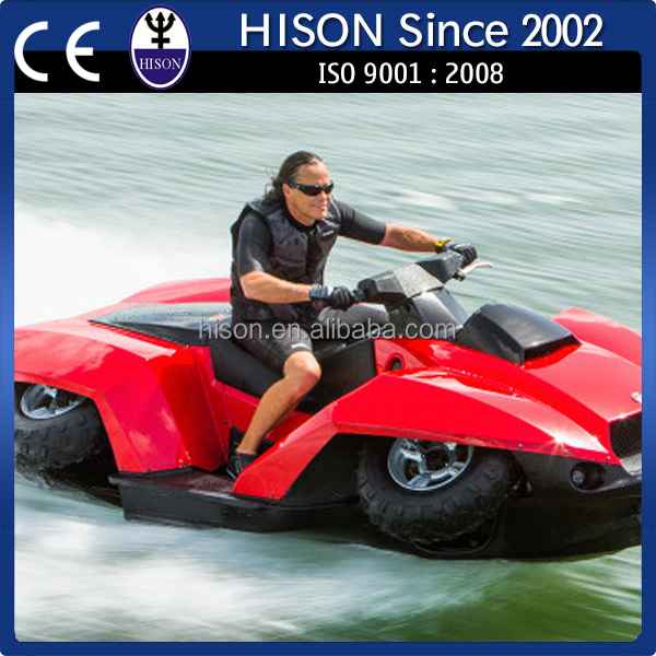 Hison good price chinese four wheel bike for adults