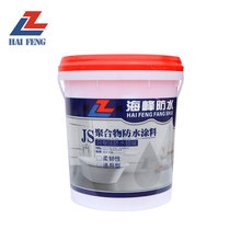 Manufacturer supply bathroom wall waterproof cement paint treatment