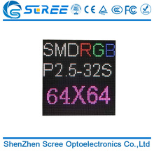 Shenzhen professional manufacturer full color indoor rgb p2.5 led module