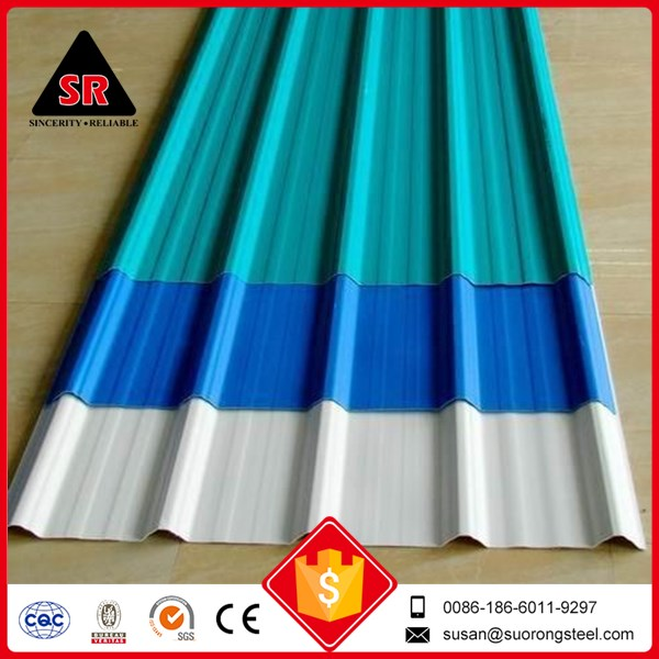 Low Price Corrugated Steel Roof Sheets weight calculation