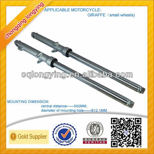 LongYing Brand Excellent Spare Parts Motorcycle