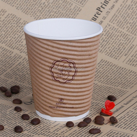 Environmentally Friendly Disposable Kraft Paper Coffee And Tea Cup