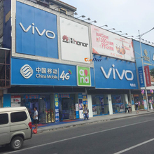 Hot popular VIVO mobile phone shop interior design for display experience