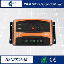 High quality pwm solar charge controller 12v dc/solar power controller