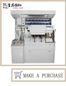 SL-100 shoe finishing machine/shoe repair machine