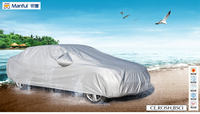waterproof and practical car cover with PEVA and soft backing,FS, 13468