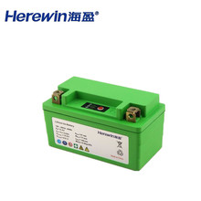 china supplier business wholesale motorcycle starting lithium rechargeable li-ion battery 12v 6ah
