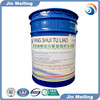 Single componet polyurethane waterproof coating for railway/building