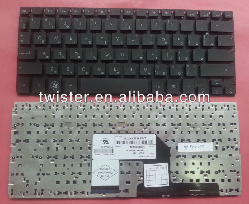 RU layout laptop keyboard for HP Mini 5101 5102 5103 5105 5100 2150