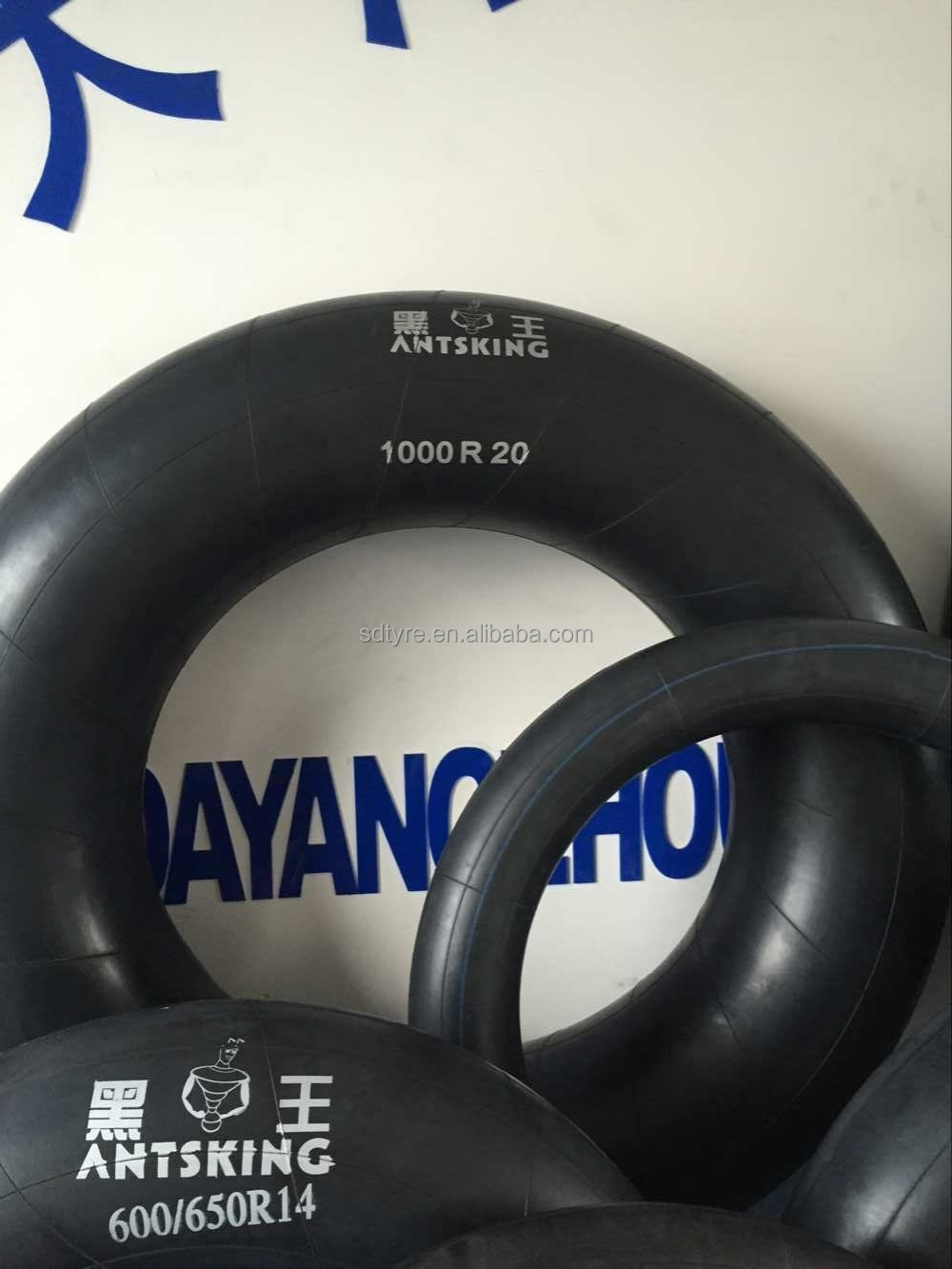 Promotion Season 12inch Butyl inner tube for Automobiles tyre
