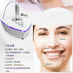 machine wrinkle removal rf mini facial care machine for beauty