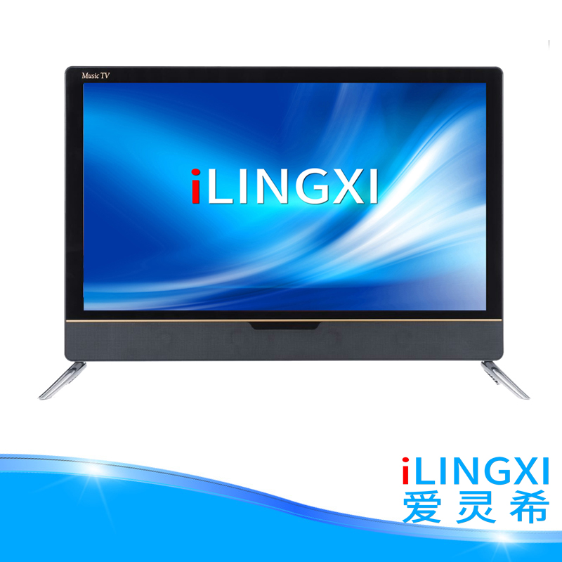 OEM/ODM New Design China LED TV 17 Inch Cheap Price Televisions