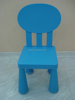 garden furniture wholesale, outdoor plastic stools