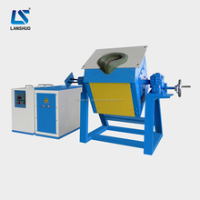 low price medium frequency aluminum melting furnace