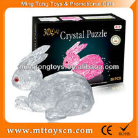 54PCS 3d Crystal Puzzle(Rabbit)