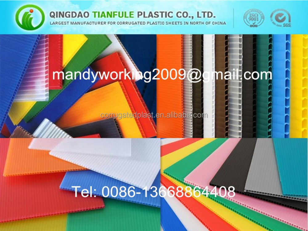 PP corrugated plastic sheet/board/box/tray/layer pad/sign board