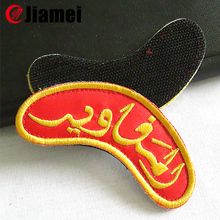 Promotional fashion embroidered neck patch with adhesive back