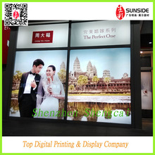 large format digital printing service,display printing services