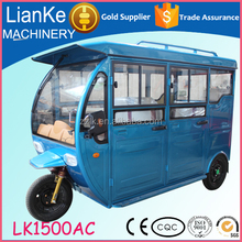 3 wheel electric car/Tricycle Bike manufacture in china/adult tricycle pedal car for 4-6 passengers