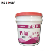 White glue polyvinyl acetate emulsion water based PVA emulsion