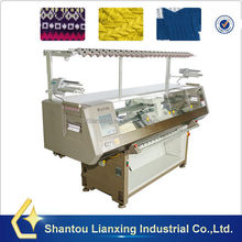 Single system commercial knitting machine