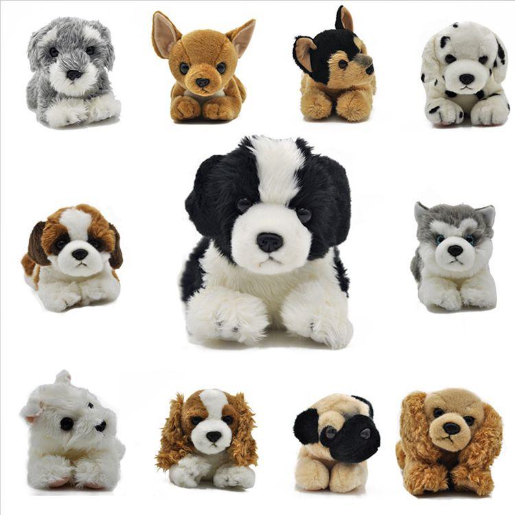 Мягкая игрушка собака реалистичная
