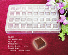 Q257 chocolate cream ice block mold