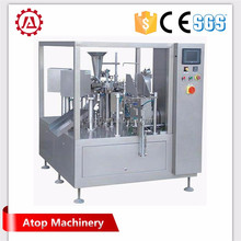 Cement/lime/gypsum powder bag packaging machine