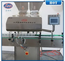 auto tablet counting pharmaceutical machinery price