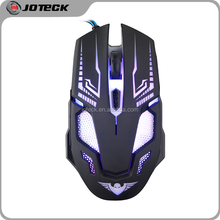 Backlit siberian computer gaming mouse