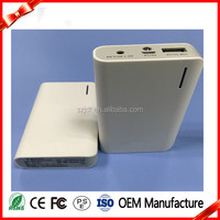 New design smart heated clothes 7800mah universal mobile portable power bank