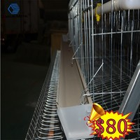 35 broiler/layer chicken cage for poultry farm good price