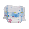 /product-detail/oem-baby-disposable-biodegradable-training-pants-sleepy-baby-diaper-with-factory-price-425446021.html