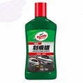 300ML Car Paint Scratch Repair Agent Polishing Wax Paint Scratch Repair Remover Paint Care Remover