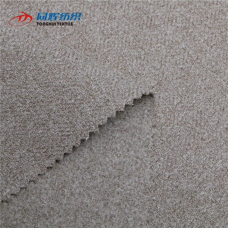 China Factory Direct Fabric For Sofa Upholstery