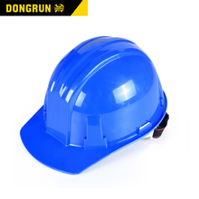 Good quality CE approval III-shape design rebar <strong>safety</strong> cap for construction helmet <strong>safety</strong>