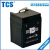 Best price and quality 12v 2.5ah motorcycle lead acid battery