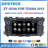 fit for nissan altima 2013 car audio system with dvd gps navigation system